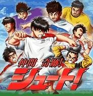 クルーズ、『仲間×奇跡!シュート!』をFP版mixiでリリース