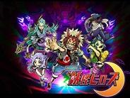 カプコン、オリジナルソーシャルゲーム『みんなと 妖怪ヒーローズ』をMobageでリリース