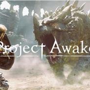 Cygames、PS4向け完全新作アクションゲーム『Project Awakening』のティザーPVとティザーサイトを公開!
