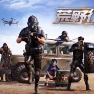 NetEase GamesのPS4版『荒野行動』が「PlayStation LineUp Tour」に登場! 2019年春配信決定!