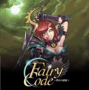 プロフェッショナルズ、『フェアリーコード』をFP版GREEで提供開始