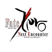 ストラテジーアンドパートナーズ、Mobage『Fate/Zero』が会員数20万人突破