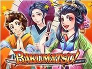 ポラリス、幕末カードゲーム『BAKUMATSU!』を「Mobage」でリリース