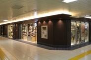 東京メトロとゆめみ、『MyTown』で商業施設「Echika」スタンプラリーを開催