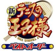 KONAMI、「新テニスの王子様」をMobageでソーシャルゲーム化…事前登録の受付開始
