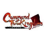 エクストリーム、『Command of Three Kingdoms』をYahoo!Mobageでリリース