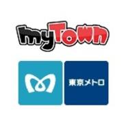 東京メトロとゆめみ、「MyTown」で東京メトロ秋祭りデジタルスタンプラリーを開催