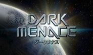 グラスホッパー・ユニバース、SF3Dアクション『ダークメナス』で特殊船登場イベントを実施