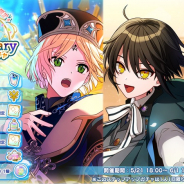 coly、『魔法使いの約束』で1.5周年CP実施! 記念ガチャは当日限定も含め2種類!