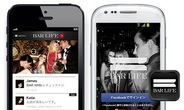 NHN Japan、Barに特化したSNS「BAR LIFE」のサービス開始