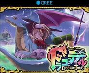 モバラボ、新感覚タワーディフェンス『ドラゴンテイル』をGREEでリリース