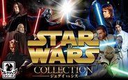 KONAMI、『スター・ウォーズ コレクション -ジェダイvsシス-』をGREEでリリース…大規模リニューアル実施