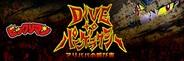 ドリコム、ソーシャルゲーム『ビックリマン』で特別シールが手に入るイベント「DIVE to パンゲラクシー」を開催