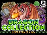 KONAMIの『ドラゴンコレクション』が会員数700万人突破…BGMやムービーなどを追加したiOSアプリ版もリリース