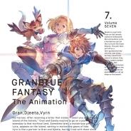 アニプレックス、「グランブルーファンタジー」新作TVアニメの制作が決定!
