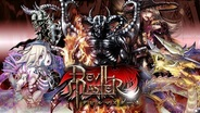 デライト、ダークファンタジーカードRPG『デビルマスター』をMobageでリリース