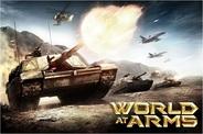 ゲームロフト、iOS向け戦争ソーシャルゲーム『World at Arms』の提供開始