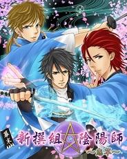JVCネットワークス、恋愛ゲーム『新撰組×陰陽師~恋草~』をGREEでリリース