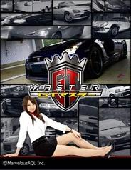 マーベラスAQL、レーシングカードバトル『GTマスター』をMobageで提供開始