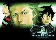 UBG、『クローバー絆~KIZUNA~』をFP版GREEでリリース…人気不良漫画題材のカードゲーム