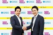 グリーアドバタイジング、韓国AppDiscoと業務提携…「AdLatte」の総代理店に