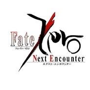 ストラテジー&パートナーズ、GREE版『Fate/Zero [Next Encounter]』の事前登録の受付開始