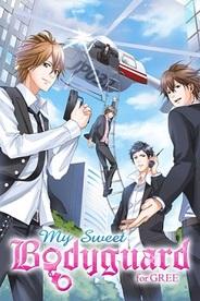 ボルテージ、英語版恋愛ゲーム『My Sweet Bodyguard for GREE』をリリース
