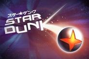 3rdKind、Androidアプリ『スター★ダンク』をリリース…「ハッピーストリート」のGodzi Labの大ヒットタイトル
