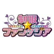 ニジボックス、ソーシャルカードゲーム『制服★ファンタジア』をpixivゲームで提供開始
