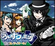 ヒューネックス、『アルカナ・ファミリア コレツィオーネ』をFP版Mobageでリリース…人気乙女ゲームがカードゲームに