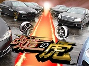 プロジェクトゼロ、自動車カードバトル『改造の虎』をSP版GREEでリリース