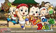 Com2uS Japan、Androidアプリ『赤ちゃんぴおん  カモンベイビー!』の配信開始