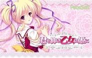 アイフリークとAbyss Gate、男性向け恋愛ゲーム『君を仰ぎ乙女は姫に』をMobageでリリース