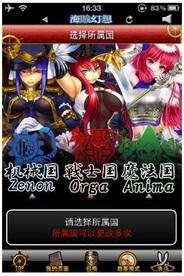 D2C、iOSアプリ『喋る!海賊ファンタジア』を中国でリリース…アエリア系通じて北米展開も