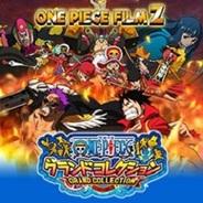 【FP版Mobageランキング(12/21)】「ONE PIECE」が2位に上昇…「アイドルマスター」もトップ10入り