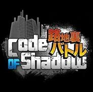 アエリア、ストリート系カードバトル『Code Of Shadow~路地裏バトル~』をリリース