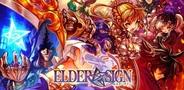 ミラクルポジティブ、オンラインRPG『エルダーサイン』のAndroidアプリ版をリリース
