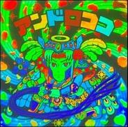 ドリコム、GREE/mixi『ビックリマン』でイベント「逆襲!曼聖羅」を開催…上位者には「アンドロココ」をプレゼント