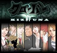 UBG、『クローバー絆~KIZUNA~』をSP版GREEでリリース