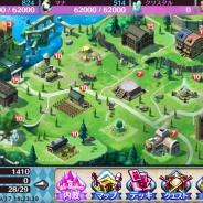 Aiming、シミュレーションRPG『戦姫インペリアル from 英雄*戦姫』のアップデート…『Lobi公認コミュニティ』開設&スキル所持枠増加など