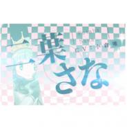 アニプレックス、『マギアレコード 魔法少女まどか☆マギカ外伝』で6週連続キャラ別CMの第5弾&WEBマンガ第9話を公開