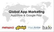 メタップス、「iPhone/Androidアプリをグローバル展開するための勉強会!」を開催