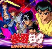 【mixiゲームランキング(12/8)】KLabの「幽☆遊☆白書」が首位…圏外からの復帰組目立つ
