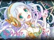 クリーク・アンド・リバーとピコロジー、カードバトルゲーム『女神シンフォニア』をMobageでリリース