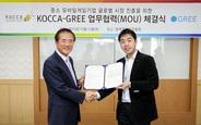 グリーとKOCCA、韓国のスマートフォン向けソーシャルゲーム36タイトルの「GREE」での配信決定