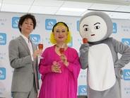 『comm』新キャラクターCM発表会…美輪明宏さんも『comm』と「ぺんぎん人間」を絶賛