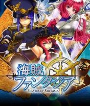 D2C、『喋る!海賊ファンタジア』Ameba版を5月でサービス終了