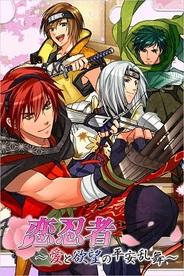 NTTソルマーレ、恋愛ゲーム『恋忍者~愛と欲望の平安乱舞~』をSP版GREEで提供開始