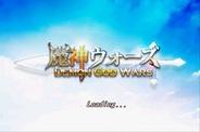 DeNA China、本格RPG『魔神ウォーズ』をSP版Moabgeでリリース