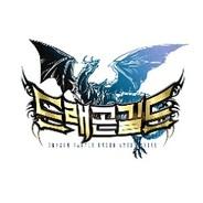 ゲームポット、韓国語版『ドラゴンギルド』をDaum Mobageで提供開始